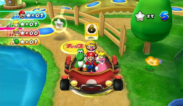 Mario Party 9 screenshot 4