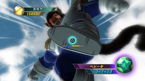 Dragon Ball Z: Ultimate Tenkaichi screenshot 10