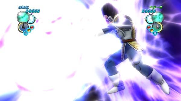 Dragon Ball Z: Ultimate Tenkaichi screenshot 48