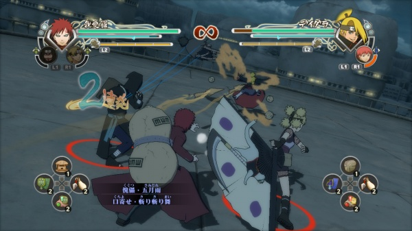 Naruto Shippuden: Ultimate Ninja Storm Generations screenshot 40
