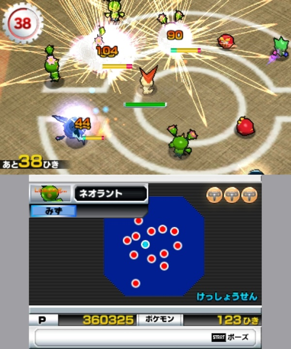 Pokemon Rumble Blast screenshot 5