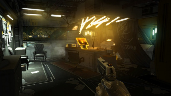 Deus Ex: Human Revolution The Missing Link screenshot 1