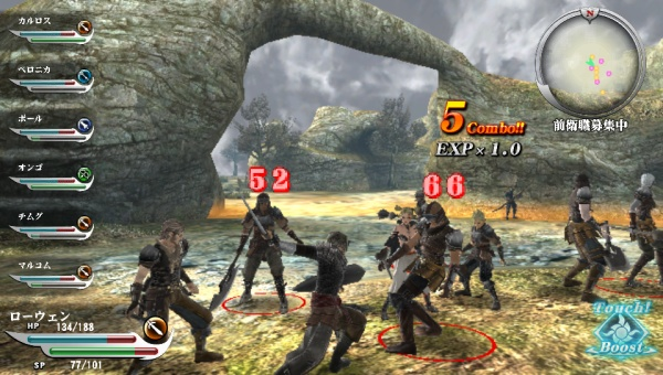 Valhalla Knights 3 screenshot 5