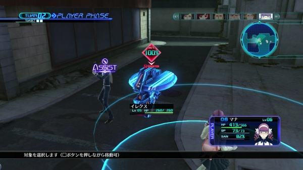 Lost Dimension found on PlayStation