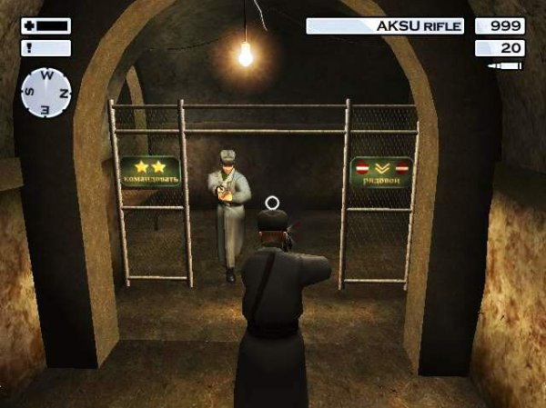 Hitman 2 Silent Assassin Screenshot 8 Playstation 2 The