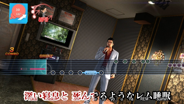 Yakuza 6: The Song of Life screenshot 4
