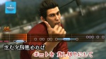 Yakuza 6: The Song of Life thumb 3