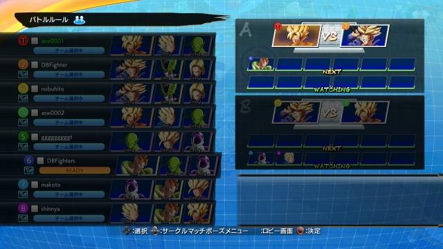 Dragon Ball FighterZ screenshot 19