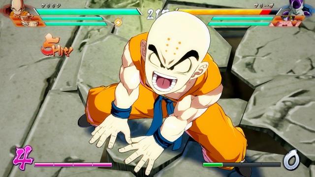 Dragon Ball FighterZ screenshot 21
