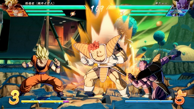 Dragon Ball FighterZ screenshot 23