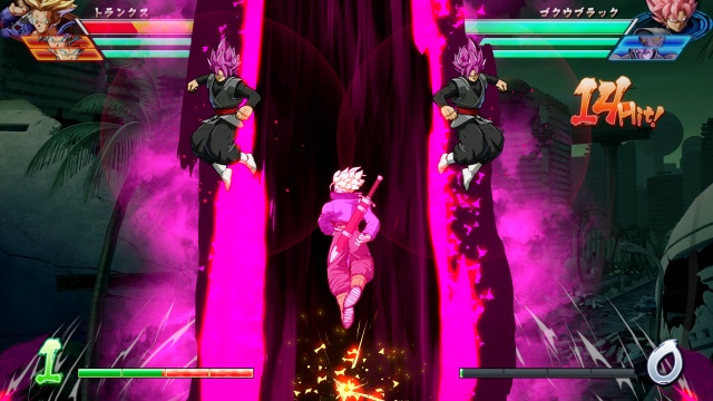 Dragon Ball FighterZ screenshot 32