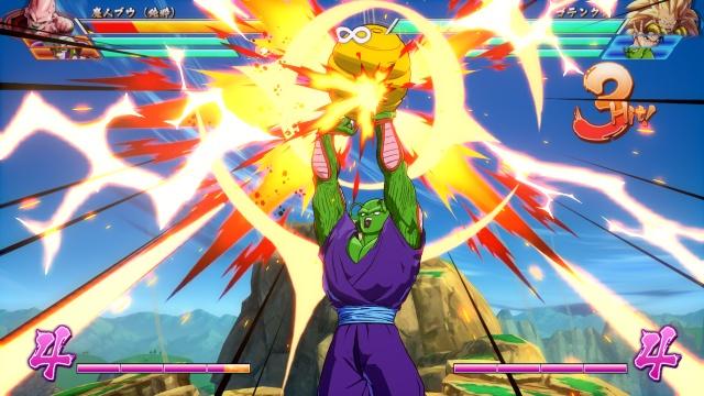 Dragon Ball FighterZ screenshot 38