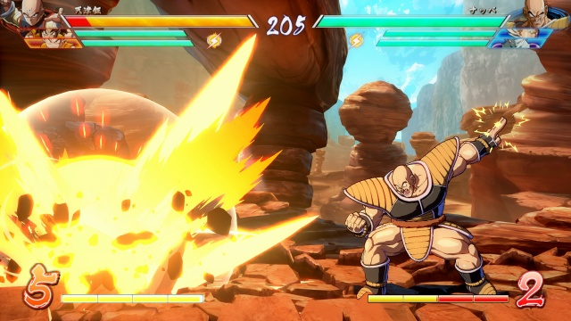 Dragon Ball FighterZ screenshot 51