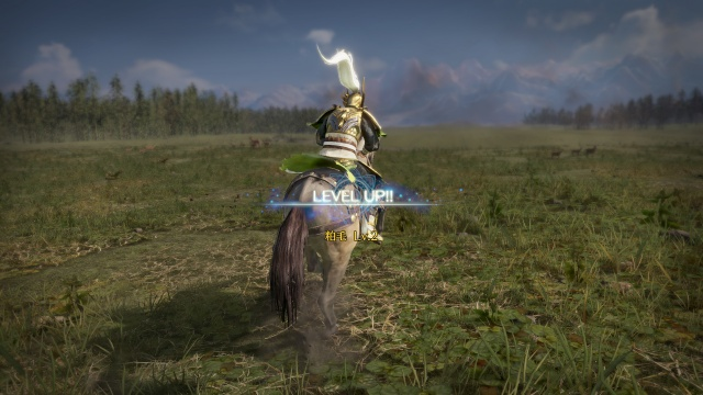 Dynasty Warriors 9 screenshot 17
