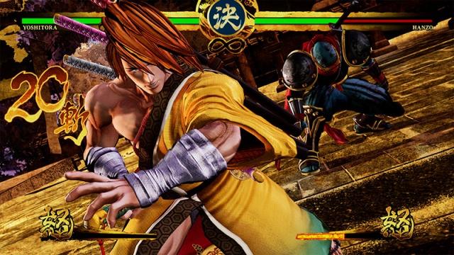 Samurai Shodown screenshot 8