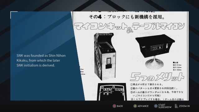 SNK 40th Anniversary Collection screenshot 7