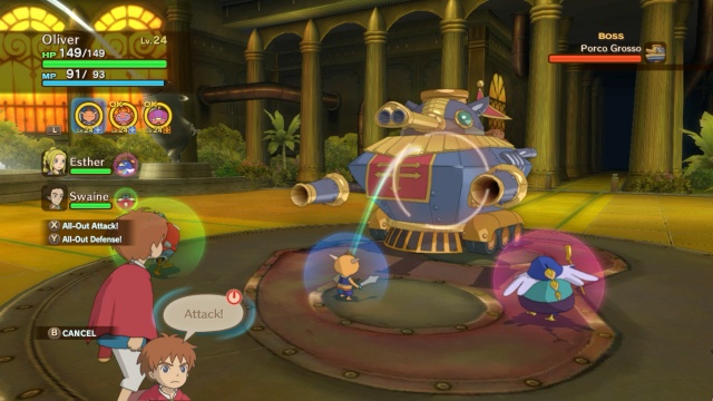 Ni no Kuni: Wrath of the White Witch screenshot 8
