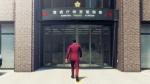 Yakuza: Like a Dragon thumb 6