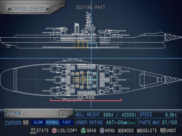 Big News >> Warship Gunner 2 Screenshot 6 - PlayStation 2 - The Gamers' Temple