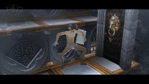 Catherine screenshot 1