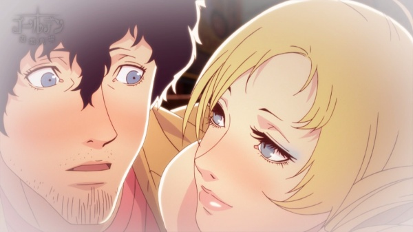 Catherine screenshot 14