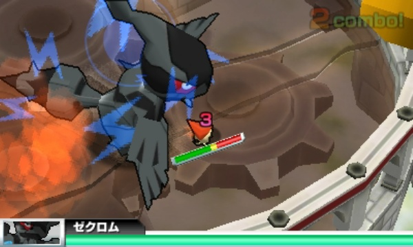 Pokemon Rumble Blast screenshot 7