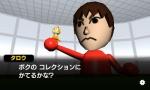Pokemon Rumble Blast thumb 1