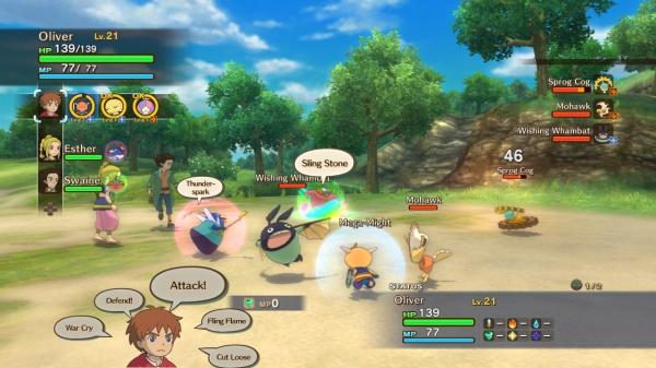 Ni no Kuni: Wrath of the White Witch screenshot 5