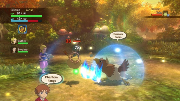 Ni no Kuni: Wrath of the White Witch screenshot 14