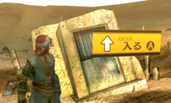 Shin Megami Tensei IV screenshot 8
