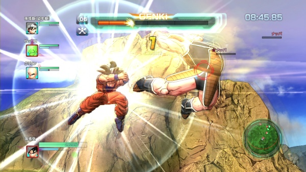 Dragon Ball Z Battle of Z screenshot 32