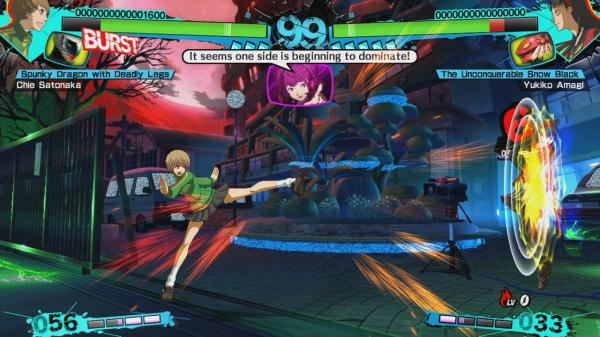 Persona 4 Arena Ultimax screenshot 8